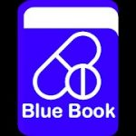 Blue Book Updated Brand Name Search Unlocked APK 1.3.1